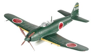 日本陸海軍機大百科 88号 艦上戦闘機 烈風�U型