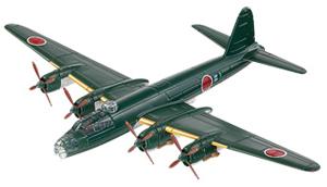 日本陸海軍機大百科 94号 連山