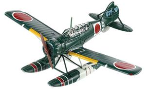 日本陸海軍機大百科 104号 零式小型水上機