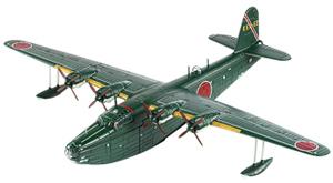 日本陸海軍機大百科 105号 二式飛行艇一二型