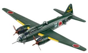 日本陸海軍機大百科 110号 一式陸上攻撃機二四型