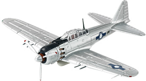 日本陸海軍機大百科 112号 零式艦上戦闘機五二丙