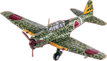 日本陸海軍機大百科 118号 九九式襲撃機/軍偵察