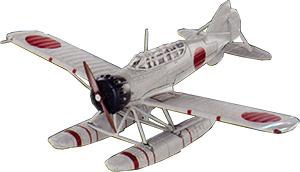 日本陸海軍機大百科 120号 零式小型水上機