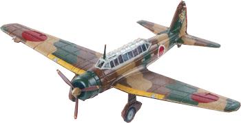 日本陸海軍機大百科 128号 九七式単経爆撃機