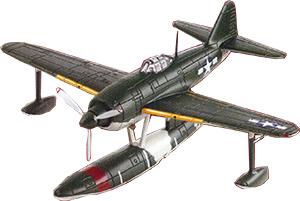 日本陸海軍機大百科 131号 強風 一一型