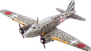 日本陸海軍機大百科 137号 一式双発高等練習機