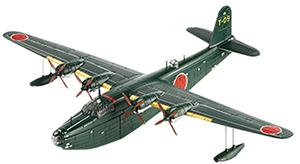 日本陸海軍機大百科 149号 二式飛行艇