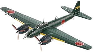 日本陸海軍機大百科 155号 陸上爆撃機「銀河」一