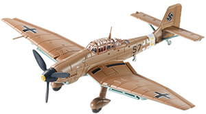 日本陸海軍機大百科 172号 ユンカース Ju87D
