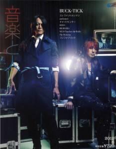 音楽と人 2012年06月号 BUCK-TICK
