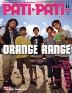 PATi-PATi パチパチ 1011 ORANGE