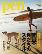 PEN 2004年08/01 134号