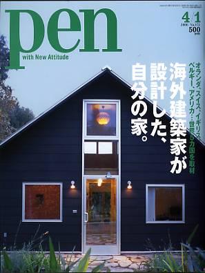 PEN 2006年04/01 172号