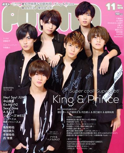 POTATO ポテト 2018/11 King & Princ