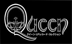 隔週刊 クイーン・LPレコード・コレクション