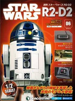 週刊 スター・ウォーズ R2-D2 6号