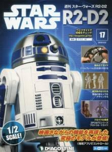 週刊 スター・ウォーズ R2-D2 17号