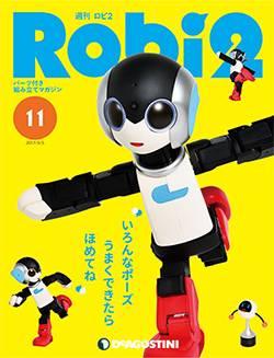 週刊 Robi2 11号