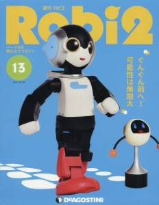 週刊 Robi2 13号
