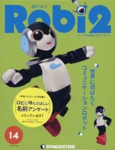 週刊 Robi2 14号