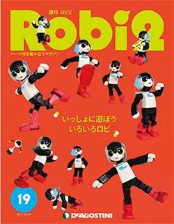週刊 Robi2 19号