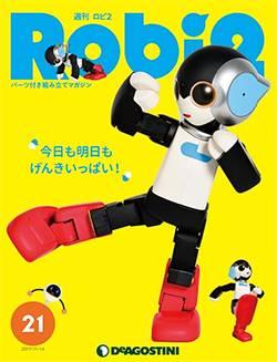 週刊 Robi2 21号