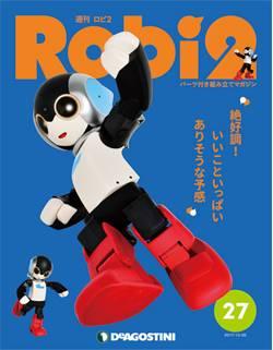 週刊 Robi2 27号