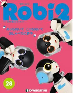週刊 Robi2 28号