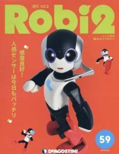 週刊 Robi2 59号
