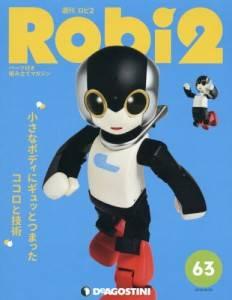 週刊 Robi2 63号