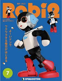 週刊 Robi2 7号