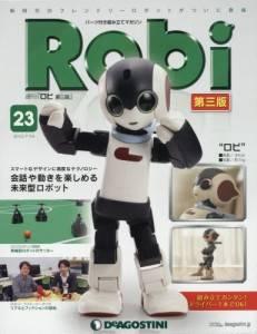 Robi第三版全国版 23号
