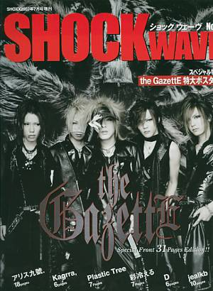 SHOCK WAVE NO.01