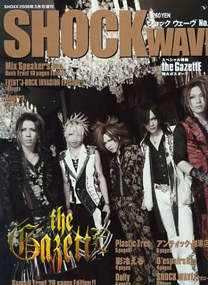 SHOCK WAVE NO.08 the GazettE