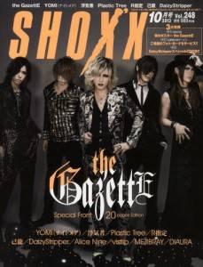 SHOXX ショックス 2013/10 the GazettE