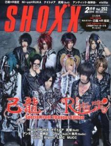 SHOXX ショックス 2014/02