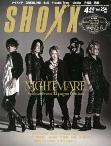 SHOXX ショックス 2014/04
