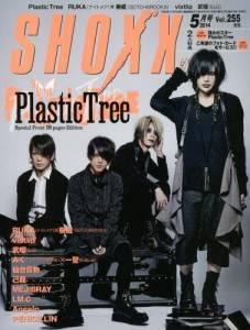 SHOXX ショックス 2014/05 PlasticTree