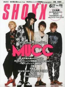 SHOXX ショックス 2014/06 MUCC