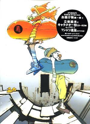 DVDシリーズ第一弾『リミデット・ボックス』初回限定販