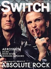 SWITCH 2001年04月号