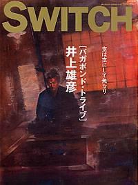 SWITCH 2002年03月号