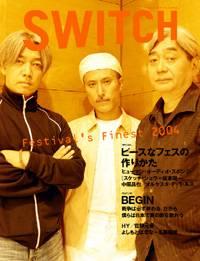 SWITCH 2004年08月号