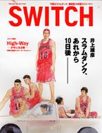 SWITCH 2005年02月号