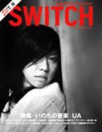 SWITCH 2005年11月号