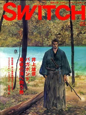 SWITCH 2006年12月号 井上雄彦特集