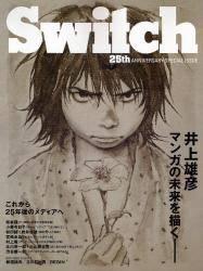 SWITCH 25th ANNIVERSARY S