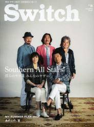 SWITCH 2013年08月号 サザンオールスターズ