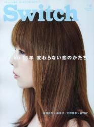 SWITCH 2013年09月号 aiko